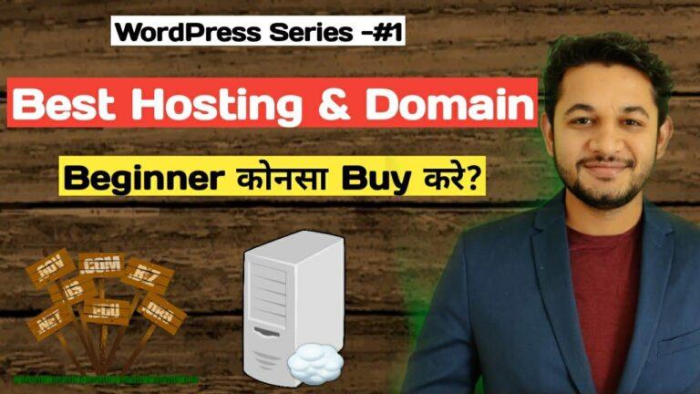 WordPress Hosting and Domain for Beginners |  WordPress Series # 1