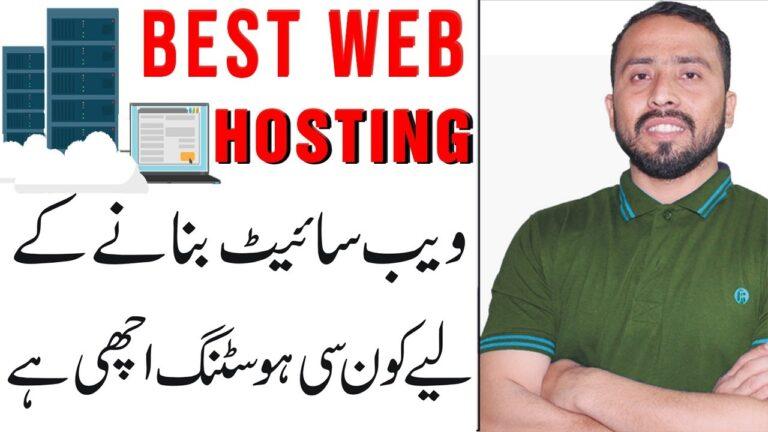 Best web hosting for WordPress ||  Inexpensive WordPress Hosting ||  Web hosting review