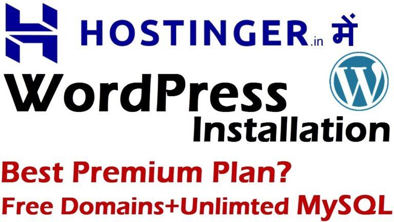 How to install WordPress on Hostinger web hosting |  Hostinger's best plan |  Unlimited MySQL hosting