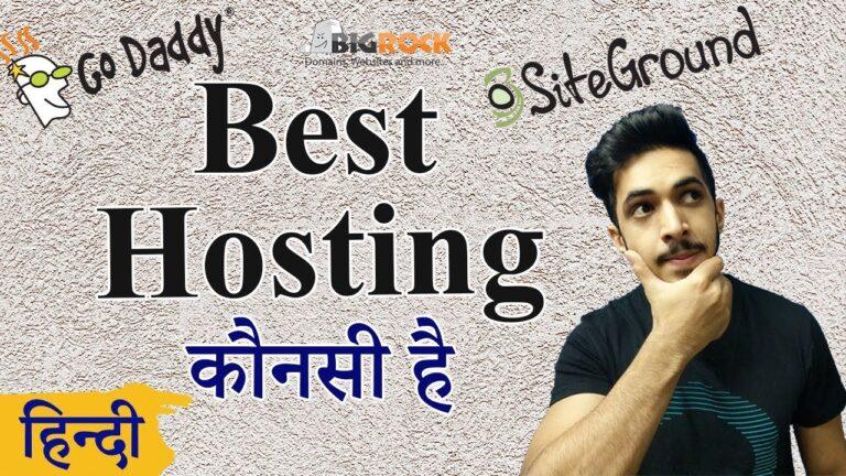 Best Web Hosting in India (2019) ||  The best web hosting for WordPress, cheap web hosting