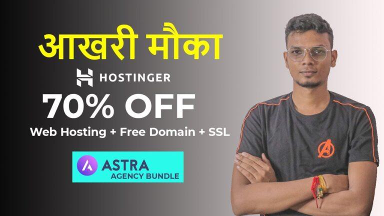 Best Cheap WordPress Hosting + Free Domain + SSL + Astra Agency Package