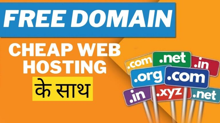 Best and cheapest web hosting plan for WordPress |  Get a free domain name for website 2020 [HINDI]