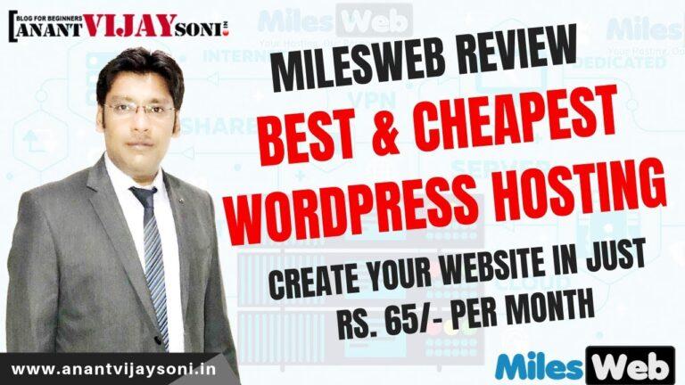 MilesWeb Review – Cheap WordPress Hosting Company in India |  Hindi |  Anant Vijay Soni