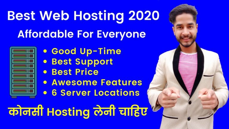 How To Choose The Best WordPress Hosting Provider In India – Milesweb