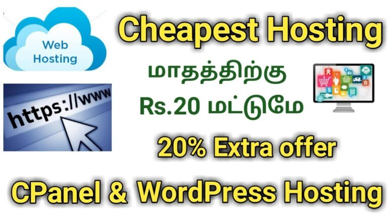 Cheapest WordPress and Cpanel Hosting |  Home Cheap Website Hosting |  Tamil