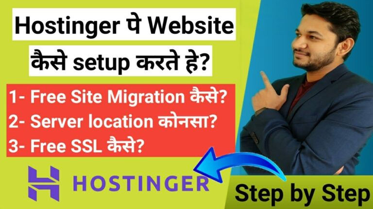 How to install WordPress on Hostinger hosting and the importance of server location