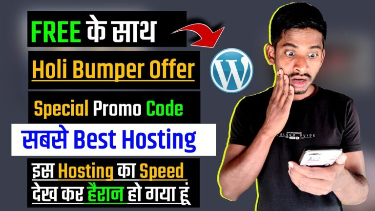 Cheap and good.  Best hosting for wordpress 2021 |  Best Chip Web Hosting in India |  Give a present