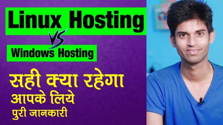Linux Hosting vs Windows Hosting |  WordPress hosting for my blog |  ASInformer blogging
