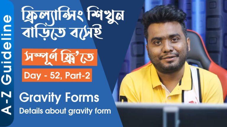 Day 52 ||  Part 2, form of gravity |  Best WordPress Form Plugin: #GravityForm Details