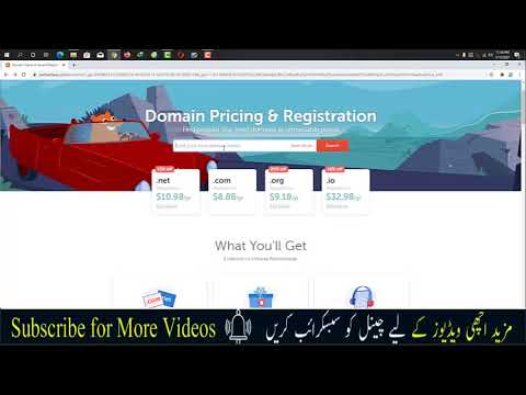 HOW TO BUY FREE DOMAIN AND HOSTING FOR WORDPRESS |  DOMAIN FOR THE BLOGGER WEBSITE ||  BEST DOMAIN WEBSITE 2021