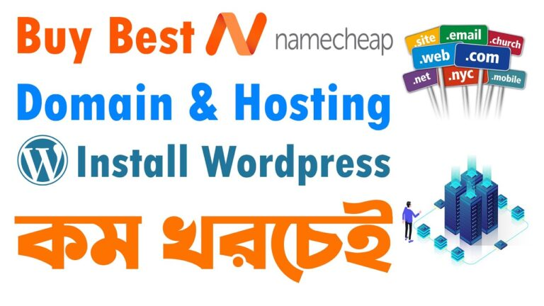 How to buy domain and hosting from namecheap bangla tutorial |  Install WordPress in Cpanel