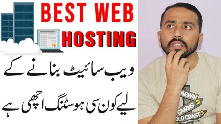 Best and cheapest WordPress hosting ||  Free Urdu Hindi Domain Name Tutorial