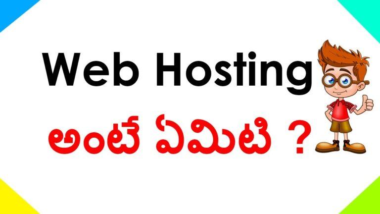Information Hosting in Telugu |  WordPress Telugu Hosting Information |  Telugu Accommodation |  WordPress