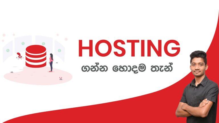 Sinhala Hosting: Best Web Hosting Services 2020